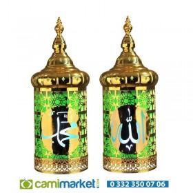 Cami Aplik - Allah c.c. ve Muhammed S.a.v Yazılı