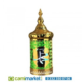 Lüks Cami Aplik - MuhammedS.a.vYazılı