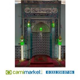 Kubbeli Cami Şamdanı 5'li Set Ekonomik