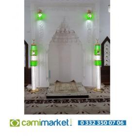 Çift Şerefeli Cami Şamdanı 4'lü Set