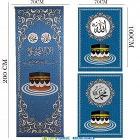 Minber Perdesi  3 Lü Takım- Storlu-Lüx-Mavi