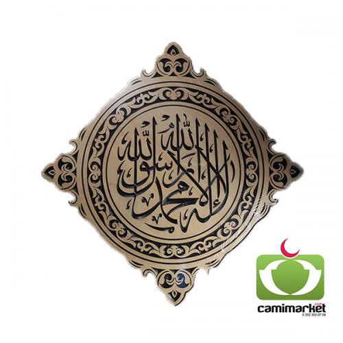 Ahşap Cami Levhası Kelime-i Tevhid Tablo-Huş