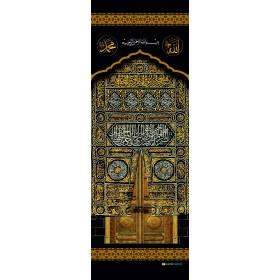 Minber Perdesi - Kabe Kapısı