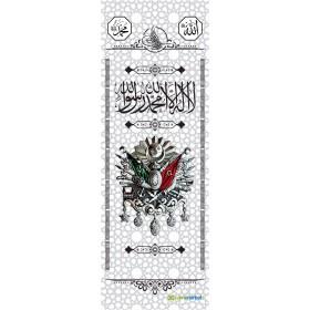 Minber Perdesi - Osmanlı Armalı