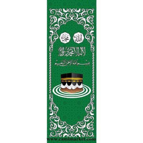 Minber Perdesi - Storlu-Lüx-Yeşil